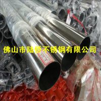 防盗网用304不锈钢矩形管30*15*0.7mm批发厂价