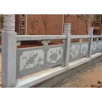 石材栏杆护栏多少钱一米 花岗岩石材栏杆护栏