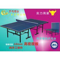 室外乒乓桌规格尺寸/折叠式乒乓球桌生产厂/台山室内乒乓球台价格