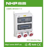 NHP南普 全新专业型插座箱配电箱 户内外检修箱控制箱 IP65 NP334317-2