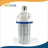 骅圣LED20W鳍片玉米灯,LED鳍片式玉米灯厂家