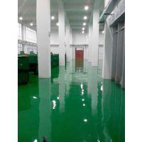 供应YXD-007贵州永信达环氧树脂地板 地板漆 防尘地板漆 环氧地板涂料 环氧树脂地面 环氧树脂地