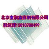北京防水采光板厂家直销