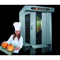 大容量食品机械烘焙设备、赛思达电力旋转炉32盘