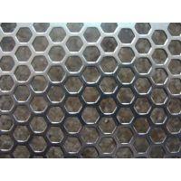 广州厂家直销供应不锈钢蚀刻网 304不锈钢微孔冲孔网 过滤网 打孔板 筛板