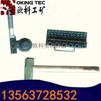欧科杠杆式钉扣机 7.5-16皮带钉扣机