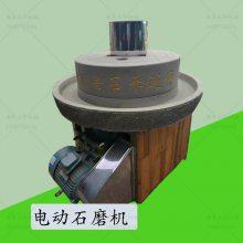 豆浆石磨机 文轩杂粮磨浆磨糊机 广东豆浆石磨机