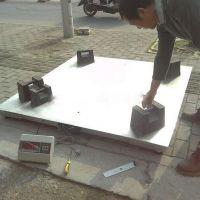 5T电子地磅秤,碳钢防爆电子地磅,3吨电子地磅秤