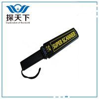 浙江金属探测器价格|安检专用灵敏型手持金属探测器
