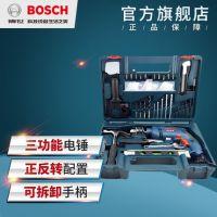 博世家用冲击钻电钻套装多功能手电钻GSB600RE电动工具套装小电锤