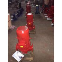 厂家直销消防喷淋泵XBD5/25-100L-200孜泉牌
