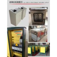 凡森 各种非标箱定制 不锈钢配电箱 电表箱 基业箱 304室外箱