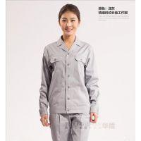 上海闸北区工作服,春秋工作服定制牛仔套装工服批发