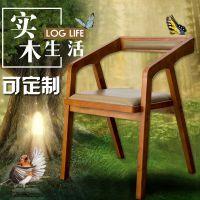 欧式休闲椅子现代简约靠背椅实木单人椅餐桌椅办公椅电脑椅 特价