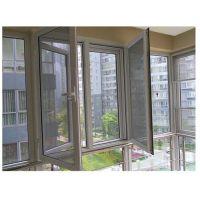 银豪门窗(在线咨询)|威海铝合金窗|威海铝合金窗养护要求