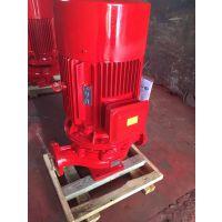 XBD40-220-HL立式消防泵厂家 试压切线消防泵