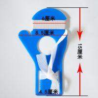 绑带式儿童输液板 固定儿童输液板 防止漏针 跑针 儿童输液板
