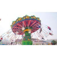 中望京旋转飞椅 简单刺激 会飞的椅子 大型设备