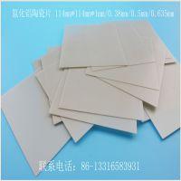 非标定制ALN 氧化锆陶瓷基片/ 氧化铝陶瓷片/氧化锆片/氮化铝陶瓷