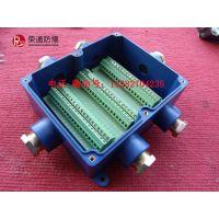 荣通 JHH-6(C) 矿用本安电路分线盒 6通30对本安接线盒 矿用电话机接线盒