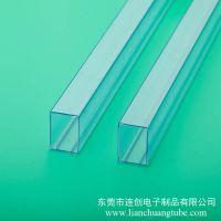 无杂质透明塑料马达包装管 自主研发马达防静电包装管