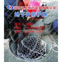 供应常州检查井防护网厂家直销9污水井防护网价格材质