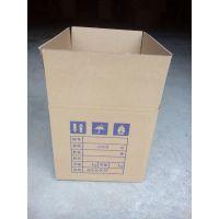 供应湖州纸箱加工厂供应余杭区、德清、、湖州地区五金、家具包装纸箱纸盒。