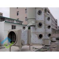 供应上海江恒为垃圾站提供废气处理方法