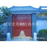庭院实木门 复古平开门 古建木门 室外大门 四合院大门  北京工厂