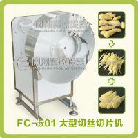 切土豆片土豆丝 机械 热销款式 大量供应 机械质量好功能强