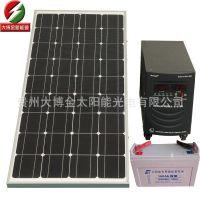 供应贵州太阳能发电机组 1000瓦家用太阳能发电系统 多晶太阳能板