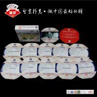 异形扑克 广告扑克 广告扑克牌定做 深圳扑克牌 批发厂家