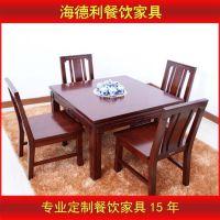 田园餐桌 全实木餐桌椅 饭桌 长方形餐桌椅组合 西餐厅餐桌