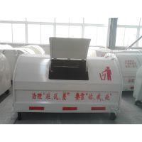 麦积区20方垃圾运送车改装企业