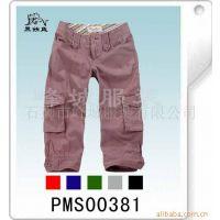 专业生产水洗休闲裤 成衣染色休闲裤 各类户外运动裤 水滩短裤