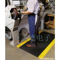 防滑脚踏垫 工业流水线缓解疲劳脚垫 600*900抗疲劳垫