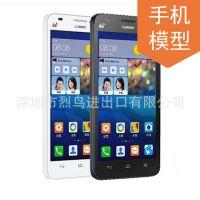 华为G620 原厂原装手机模型 移动4G版 1:1尺寸手感模型机批发