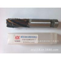 焊接钨钢铣刀、焊接合金螺旋铣刀,优势批发