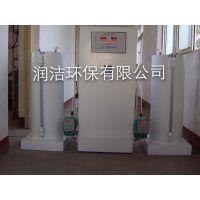 OTH2000D-CS-1000二氧化氯发生器