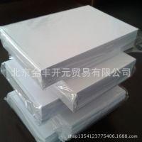 相片纸批发 高光相纸a4 照片打印纸 6寸相纸 进口RC绒面相纸