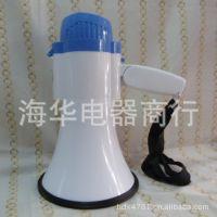 厂家直销百事达录音喊话器长时间录音喇叭 SD-8SL(90s)扩音器