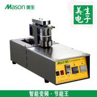 美生电子TOP-375桌面式喷流锡炉 小型波峰焊锡机