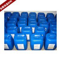 供应高效印染废水脱色剂