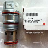 液控单向阀 CKGB-XCN
