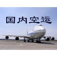 广州到昆明空运汽运