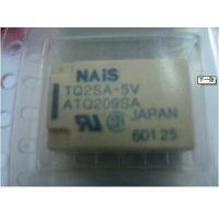松下继电器TQ2SA-L2-12V-Z TQ2SA-L2-5V