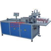 青岛丰业专业生产抽纸中包机 抽纸包装机