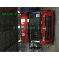 供应陕汽X3000驾驶室总成