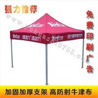 深圳定制广告帐篷|折叠帐篷批发生产
