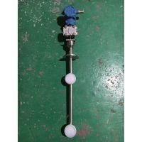 MH5300插入式卫生型在线密度计蒙晖 厂家直销